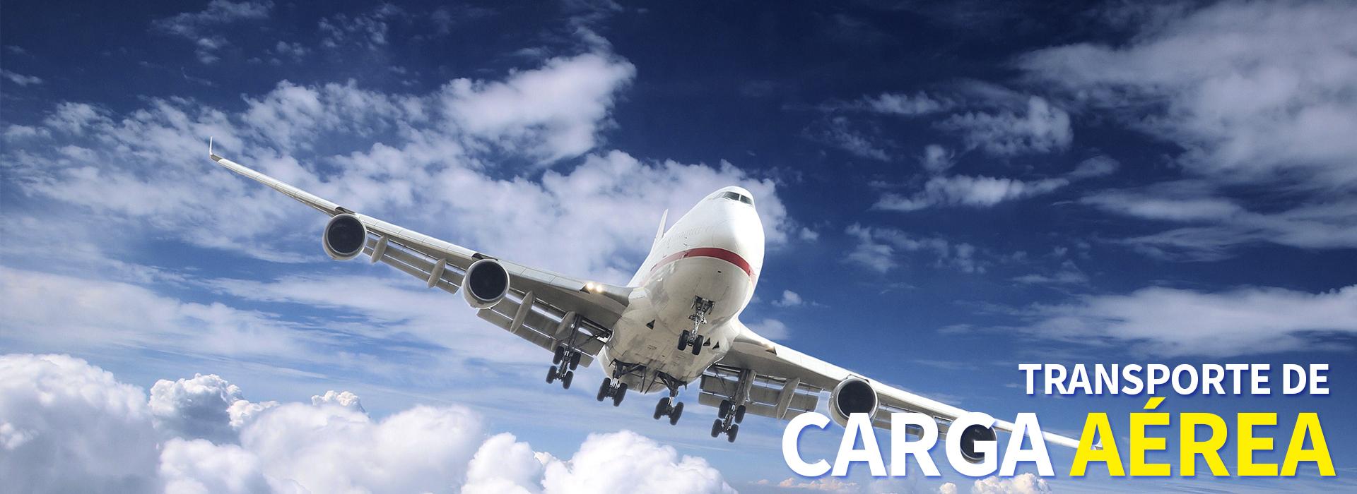 aerea rima